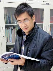 Yibin Yao